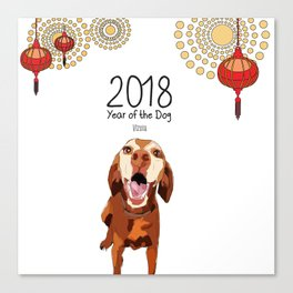 Year of the Dog - Vizsla Canvas Print