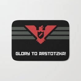 Glory to Arstotzka! Bath Mat