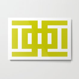 Chartreuse & White Graphic B Metal Print
