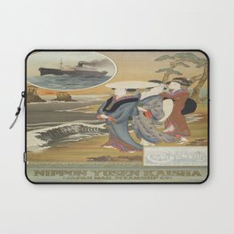 Vintage poster - Nippon Laptop Sleeve