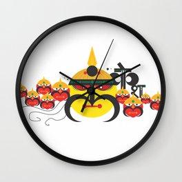 लंकेश (Ravana) #typo Wall Clock