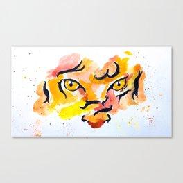 Tiger's Gaze Canvas Print