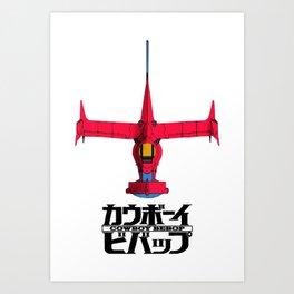 Cowboy Bebop Logo Art Print