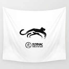 Chinese Zodiac - Year of the Tiger Wall Tapestry