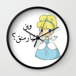 Charming Arabic Wall Clock