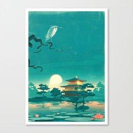 SlumberBean Temple Canvas Print