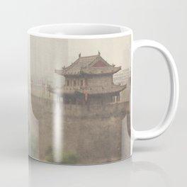 Xi'an Coffee Mug