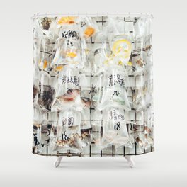 At The Goldfish Market Shower Curtain