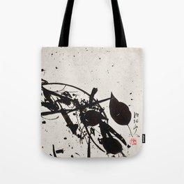 Nature20131214-123# Tote Bag