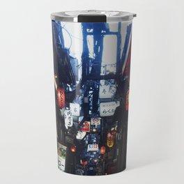 Shinjuku Eats Travel Mug
