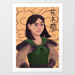 Fa Mulan Art Print