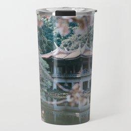 Sakura garden Hanami Travel Mug