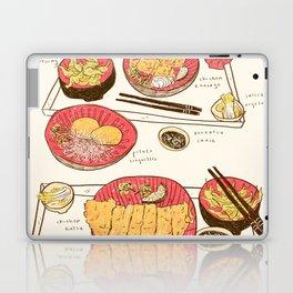 restaurant jun Laptop & iPad Skin