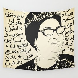 Oum Kalthoum Wall Tapestry