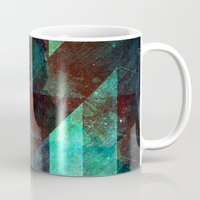 discount Mugs featuring Emerald Nebulæ  by Aaron Carberry