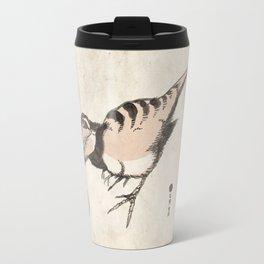 Geisha & Baby T-Rex Travel Mug