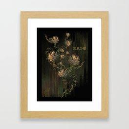 Tree Of Knowledge In Bloom  Framed Art Print