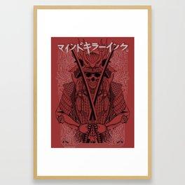 MKI Samurai Framed Art Print