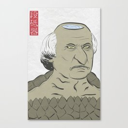 "Andrew ""河童"" Johnson Canvas Print"