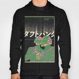 Daft Punk Japanese  Hoody