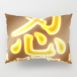 This is an illustration that describes the Japanese language ninja. Art Print Pillow Sham