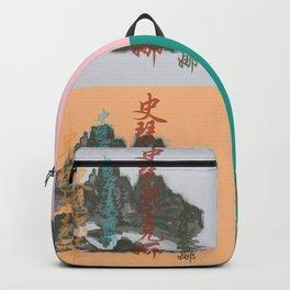 Four seasons Backpack
