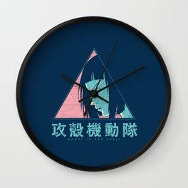 GITS Blue Wall Clock