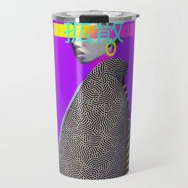 Diffusion Travel Mug