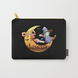 Korean Witch child Carry-All Pouch