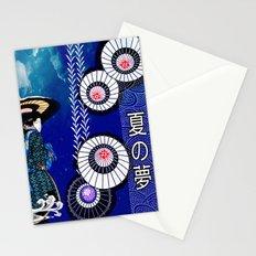 夏の夢 - Summer Dreams Stationery Cards