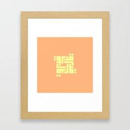Faith ( Arabic Calligraphy ) Framed Art Print