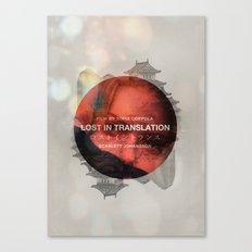 Lost in Translation - Charlotte/Scarlett Canvas Print