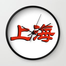 Shanghai in Chinese Wall Clock
