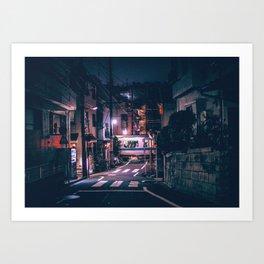 Japan - 'Nobody' Art Print