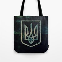 ukraine Tote Bags featuring Ukraine by rudziox