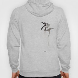 Text: Calm. Freehand writing in Chinese Calligraphy Hoody