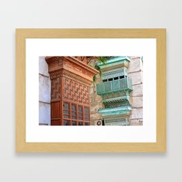 Al Balad Blue Framed Art Print