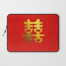 Double Happiness Feng Shui Symbol Laptop Sleeve