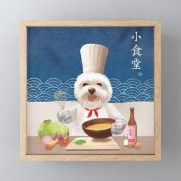 Little Chef Framed Mini Art Print