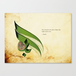 Arabic Calligraphy - Rumi - Light Canvas Print