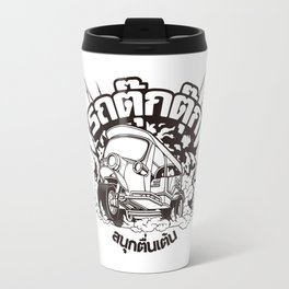Tuk Tuk Explosion Travel Mug