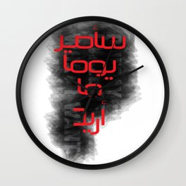 Typography -quote  for Mahmmoud Darwish Wall Clock