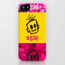 HAPPY Korean iPhone Case