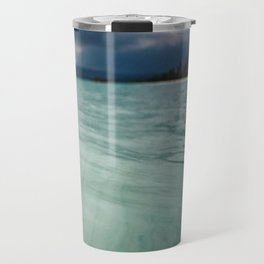 KOHRONG Travel Mug