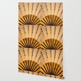 Japanese Umbrella yellow Wallpaper