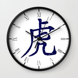 Chinese Year of the Tiger Wall Clock