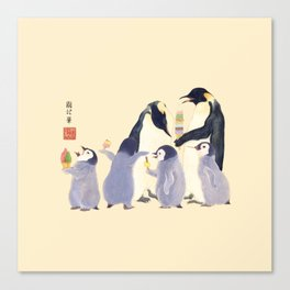 Emperor Penguin Family in the summer of Japan Canvas Print