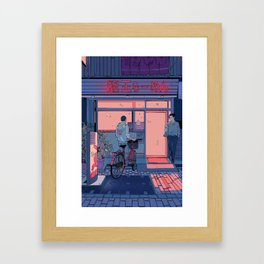Getting Ramen Framed Art Print