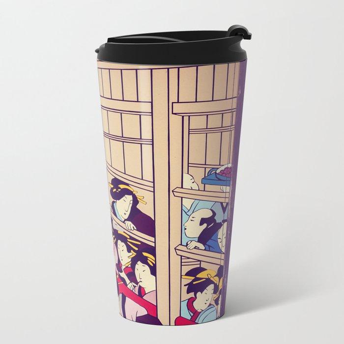 B o t t e d a o r b i Metal Travel Mug