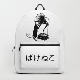 Discordia Backpack